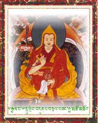Kelsang Gyatso, the Seventh Dalai Lama