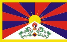 flag_of_tibetsvg