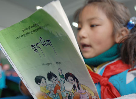 L'appello al presidente Obama per salvaguardare la lingua tibetana.