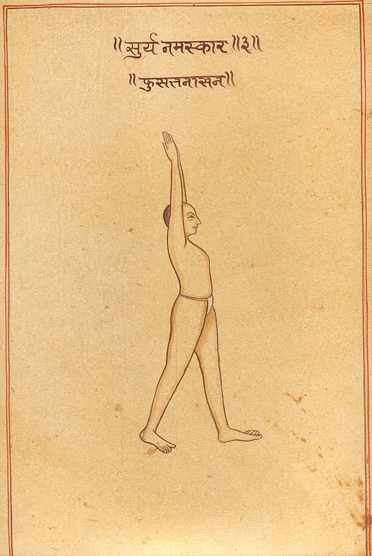 surya-namaskara-phusattna-asana
