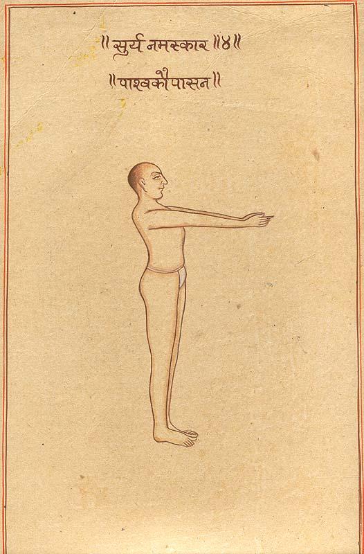 surya-namaskara-pashvakaupa-asana