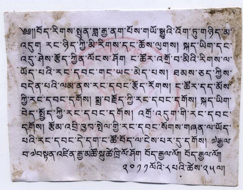 Volantino clandestino che chiede il rispetto dei diritti civili in Tibet