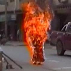 tib-burn