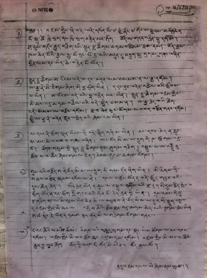 Testamento di Tawu Jamphel Yeshi 16 marzo 2012