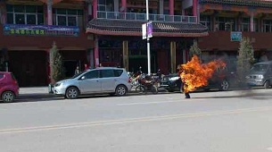 Dorje Rinchen, is the 63rd Tibetan to choose to self immolate for his Tibet.