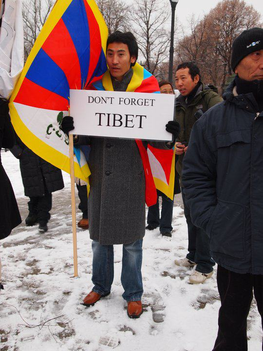 dont-forget-tibet