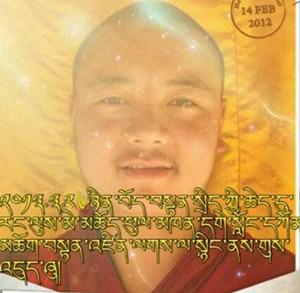 Konchok Tenzin, un monaco di 28 anni appartenente al monastero di Mogri, nella contea di Luchu, si è autoimmolato con il fuoco la mattina del 26 marzo.