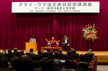 His Holiness the Dalai Lama speaking at the Japan Doctors Association Hall in Tokyo, Japan on April 4, 2015. Photo/Tenzin Jigmey
