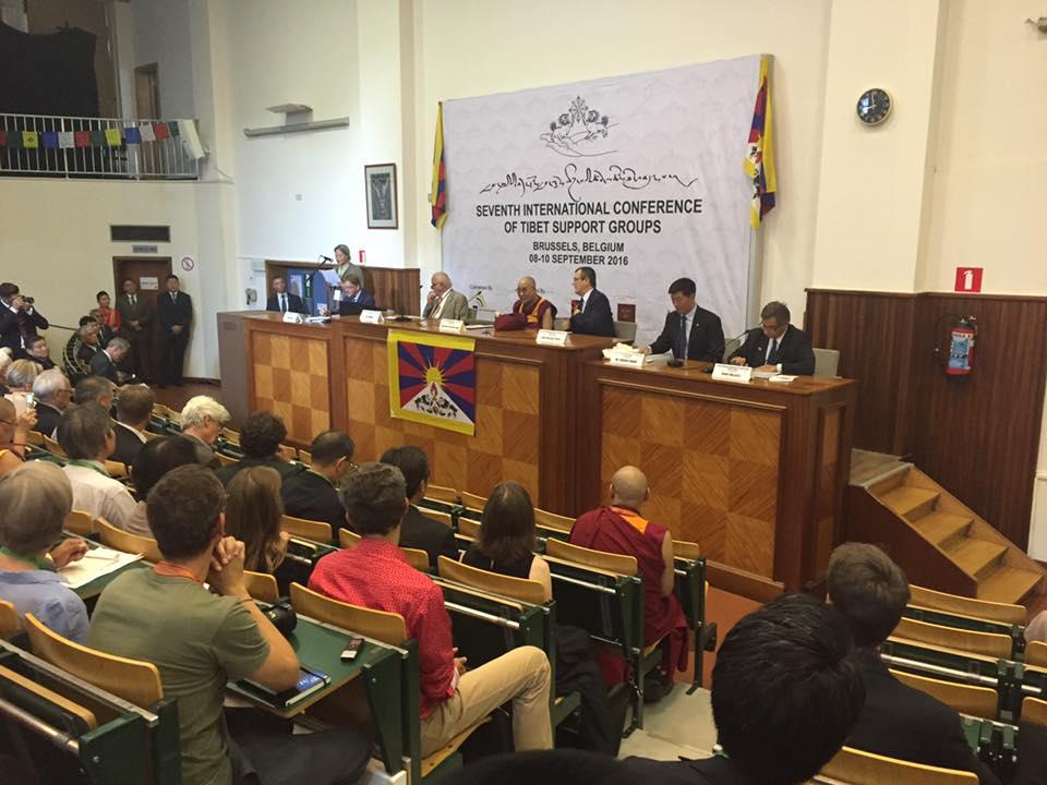 seventh-intern-conference