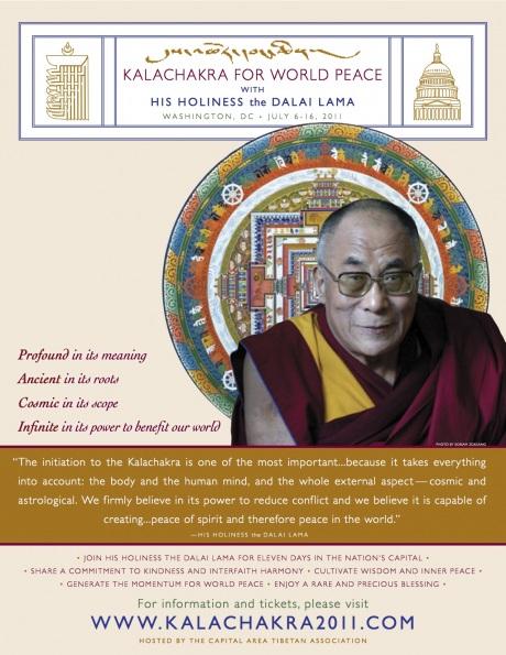 Sua Santità il Dalai Lama: I livelli grossolani di coscienza non diventano mai la mente del Buddha. Solo la coscienza interiore più sottile, che non ha inizio e non ha fine, alla fine diventa la mente del Buddha.