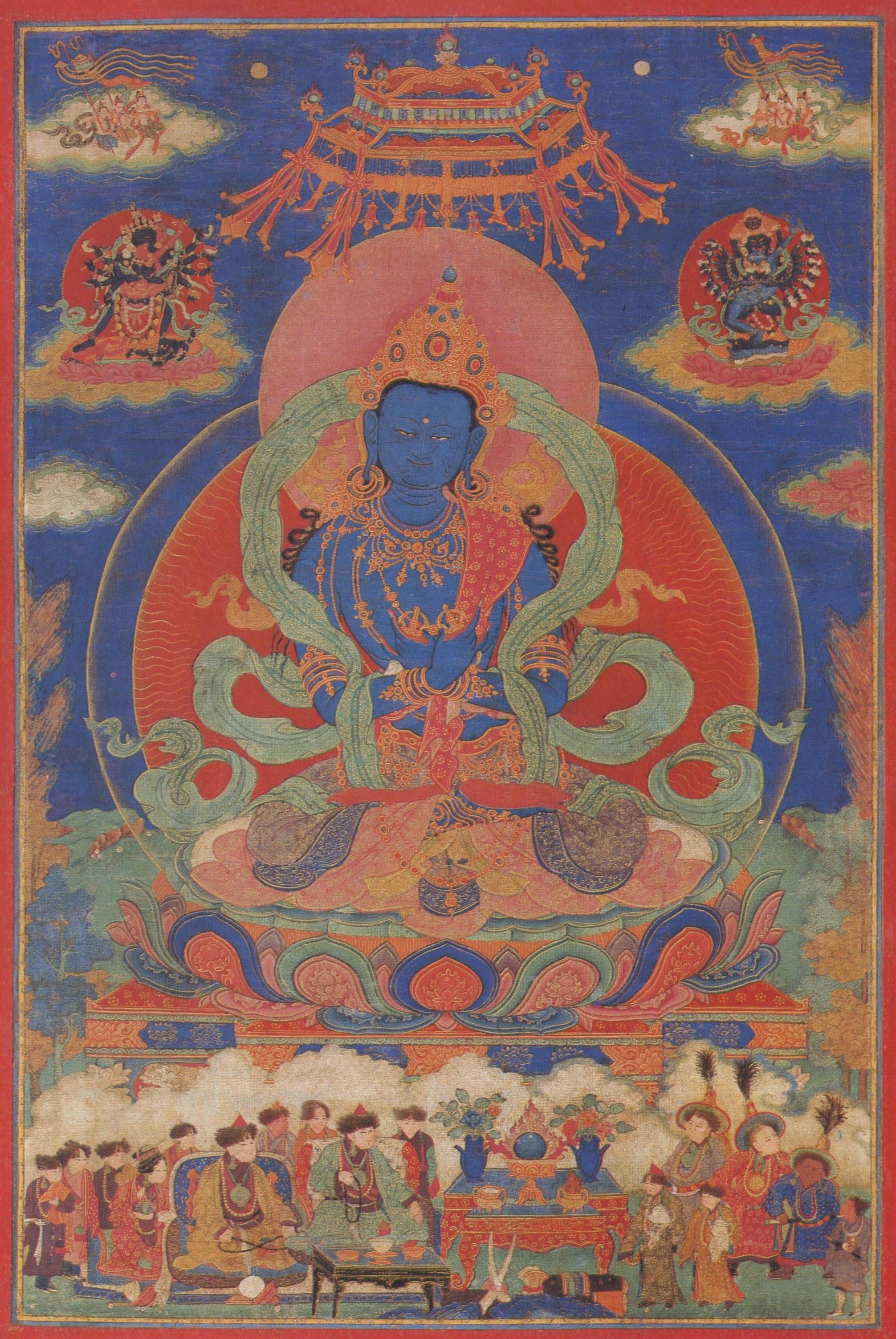 Vajradhara