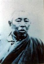 Patrul Rinpoche: At first, when you are certain that you are going to die, you must cut all ties and attachment to this life.