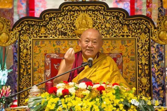 His Holiness The Drikung Kyabgön, Chetsang Rinpoche: This is a non-dual practice of sutra and tantra leading to non-dual realization, and non-dual accumulation of wisdom and merit.