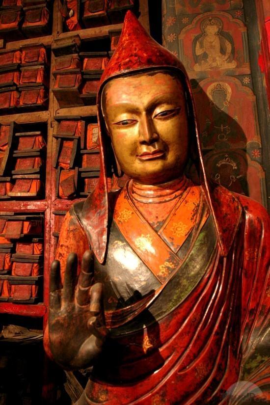 Atiśa Dīpaṃkara